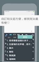 Screenshot of IQQI Chinese Emoji Keyboard