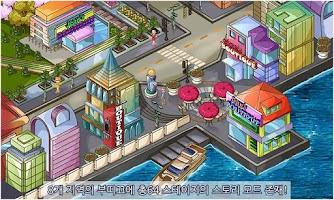 Screenshot of Jean's Boutique2