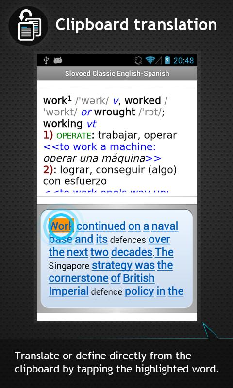 Spanish<-> English  dictionary - screenshot