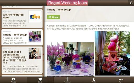 【免費工具App】全方位網上婚禮指南-APP點子