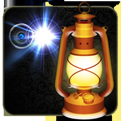 Flashlight Lamp LOGO-APP點子