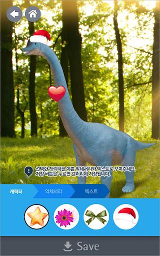 免費下載教育APP|서대문자연사박물관 AR 체험 app開箱文|APP開箱王