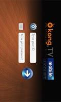 Screenshot of kongTV mobile