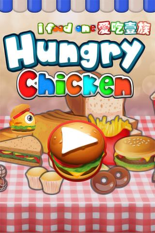 Hungry Chicken