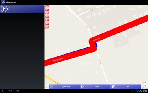 玩免費健康APP 下載Bike navigator app不用錢 硬是要APP