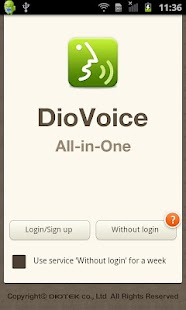 DioVoice All-in-One