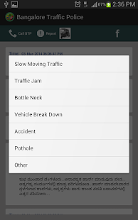 BTP - Bangalore Traffic Info - screenshot thumbnail