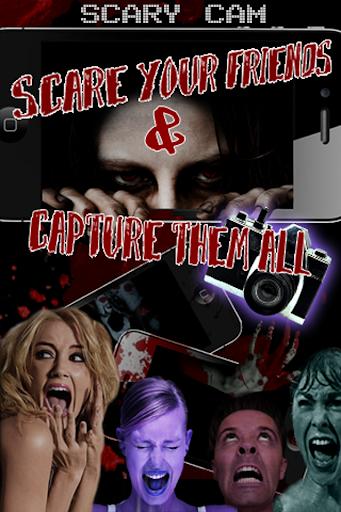 怖いいたずら - スパイカメラ