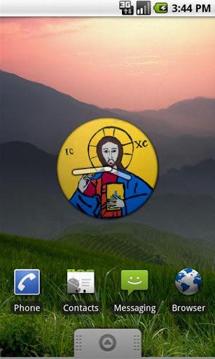 Jesuschrist Analogic Clock