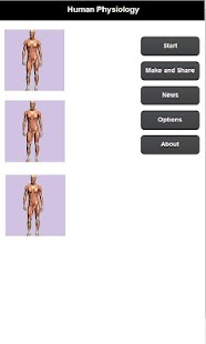 玩免費醫療APP|下載Human Physiology Study Guide app不用錢|硬是要APP