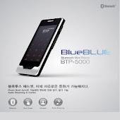 BlueBLUE For Honey,ICS&Jelly