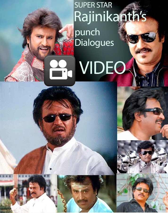 Rajinikanth Punch Dialogues - screenshot