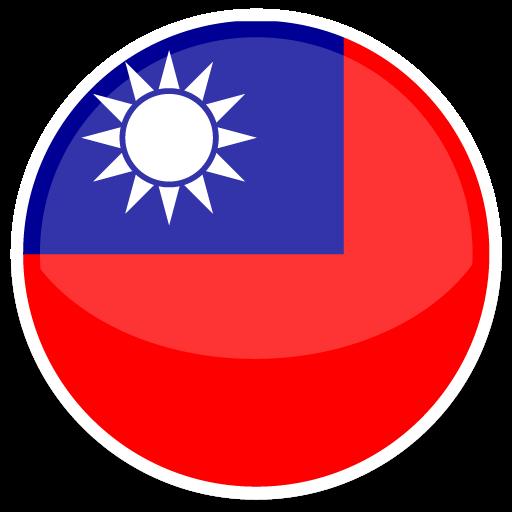 Taiwan Radio News Headline