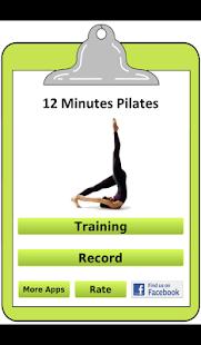 免費健康App|12分鐘普拉提 - 免費|阿達玩APP