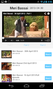 Meri Bassai - screenshot thumbnail