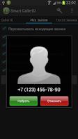 Screenshot of Smart CallerID
