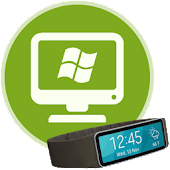 Gear Fit PC Control