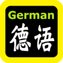 德語聖經 German Audio Bible icon