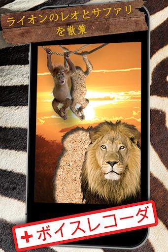 野生動物の写真のジグソーパズル