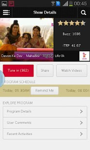 iDubba- TV Guide & Videos - screenshot thumbnail