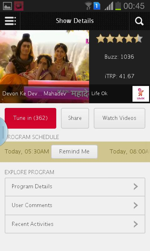 iDubba- TV Guide & Videos - screenshot