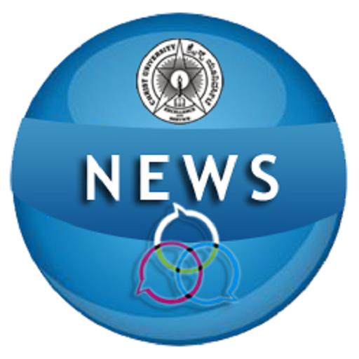 Christ University News LOGO-APP點子