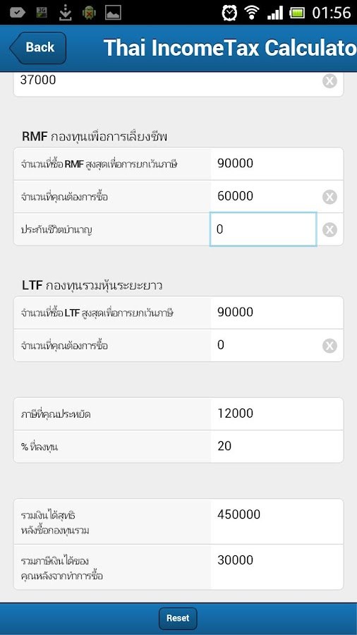 Thai Income Tax Calculator - screenshot