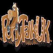PonyTalkUK Horse breeds