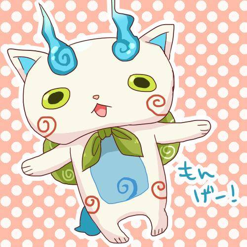 Youkai Cat Anime Watch Monster