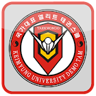 국가대표 엘리트 태권스쿨 icon