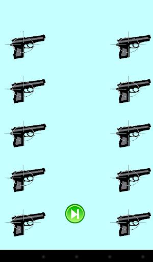 銃声はFxのコレクションサウンズ