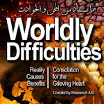 Worldly Difficulties