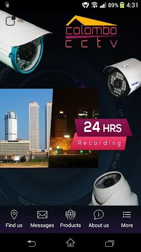 CCTV Sri Lanka