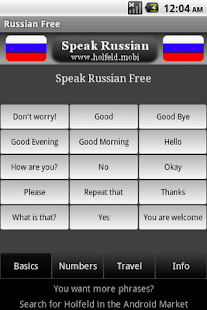 Speak Russian Free- screenshot thumbnail