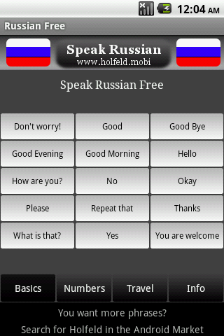 Speak Russian Free- screenshot