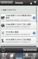 Screenshot of Please Save My Pandemonium!