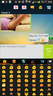 Shady SMS 4.0 - screenshot thumbnail