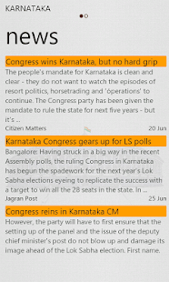 India Politics - screenshot thumbnail