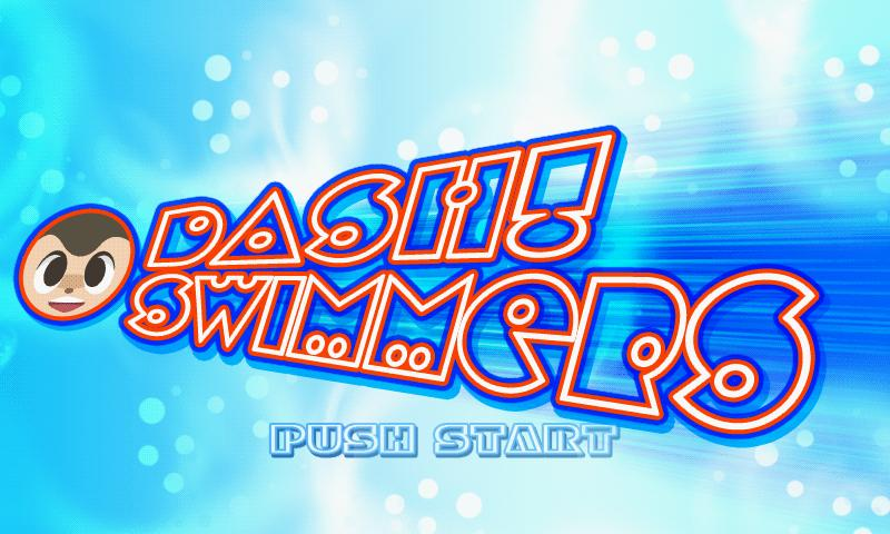 DASH! SWIMMERS- screenshot