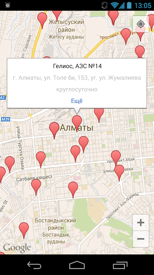 iDrive.kz: ПДД Казахстан - screenshot