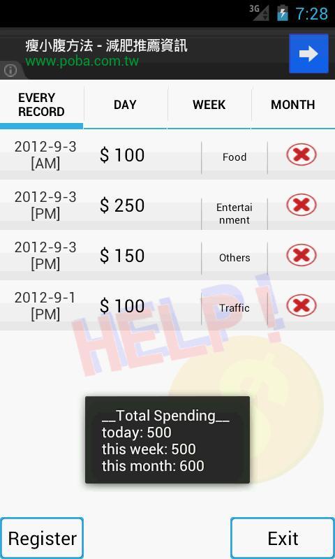 Save My Money!- screenshot