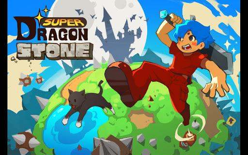 超級龍石 super dragon stone