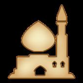 أذكار اسلاميه