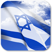 3D Israel Flag Live Wallpaper+