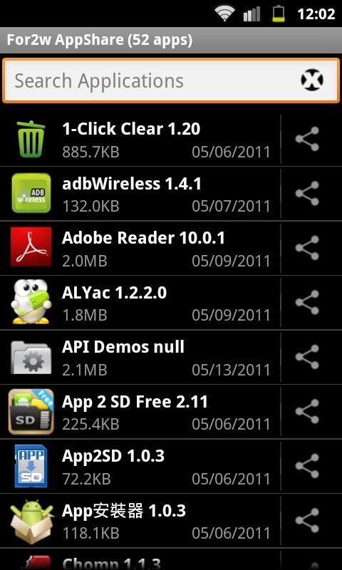 Share Apps - screenshot