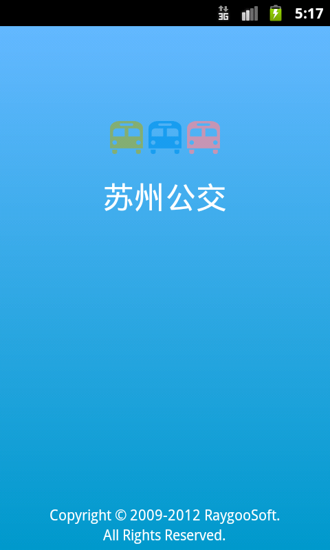 Suzhou Bus - screenshot