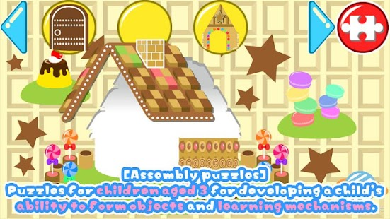 Kids Puzzle:Sort The Shapes 2+ - screenshot thumbnail