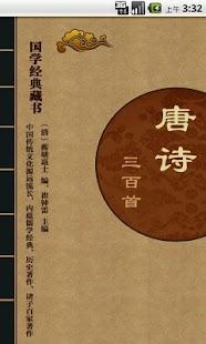 台灣彩券行動選號APP(自動產生條碼) - 電腦分析室請上2F - 痞客 ...