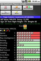 Screenshot of MZ Assistant LITE