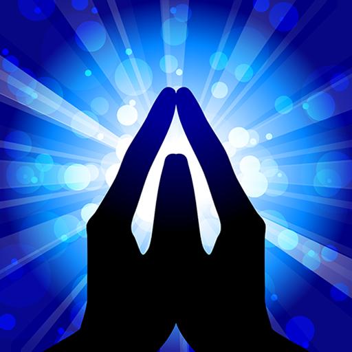 圣经中的祷告 LOGO-APP點子